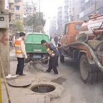 阜石路清理污水井抽污水污泥清運