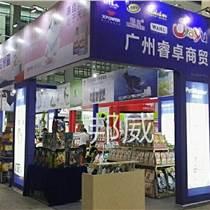廣州邦威展覽廠家 豪華標攤搭建 展覽布置策劃