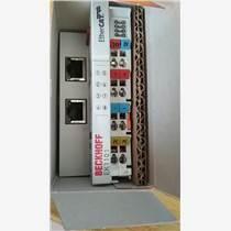 倍福ek1101耦合器原裝倍福PLC端子BECKHO