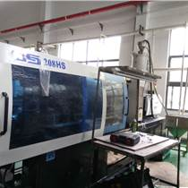 蘇州大型注塑機大件注塑加工塑料制品廠家