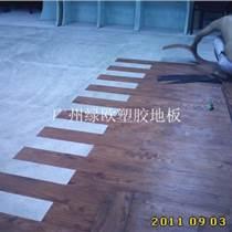 PVC施工。材料