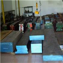 h13是什么材料h13模具鋼價格H13圓鋼