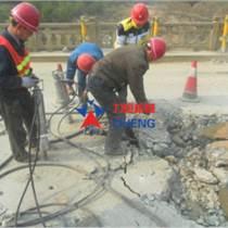 路面拆除混凝土分裂器