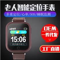 益身伴智慧養老定位器 老人GPS定位手表 心率 一鍵