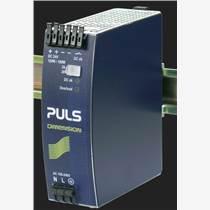 Puls/普尔世电源