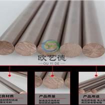 高熔點鎢銅棒 W75鎢銅合金密度