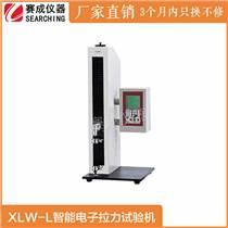 XLW-PC塑料材料直角撕裂強度測試儀