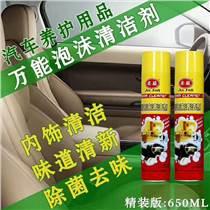 泡沫清洗劑 泡沫清洗劑 多功能泡沫清潔劑 泡沫洗車劑