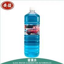 国标玻璃水洗乐滋防冻雨刮水雨刷精汽车用品厂家直销