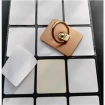 水洗可移双面胶 无痕可移双面胶贴 单面可移双面胶