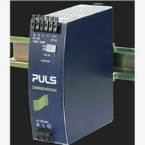 單相電源QS5.241-A1