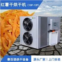 新一代红薯干烘干机