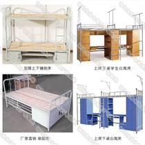郑州柜之友学生公寓床上下床厂家直销 低价批发定制
