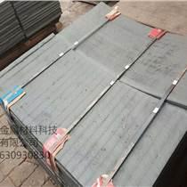 河北雙金屬復合耐磨板10+8 10+6耐磨堆焊鋼板