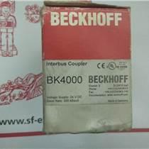 倍福模塊bk4000總線耦合器原裝全新PLC端子BE