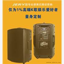 進口戶外移動音響JERYSG GR-1900便攜K歌
