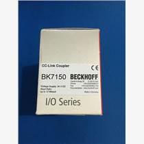 倍福bk7150全新現貨總線耦合器bk7150原裝倍