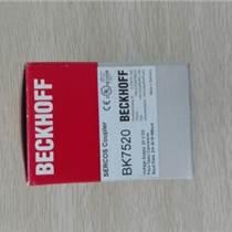 倍福bk7520總線耦合器bk7520原裝現貨倍福P
