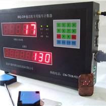 HQ-210移動式輸送機計數準確計數器 防水防塵