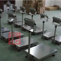 500公斤上下限報警的稱,天津網絡秤廠家現貨供應