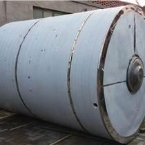 家用不銹鋼儲水罐