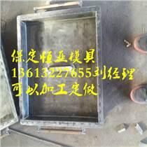 水泥制品鋼模具報價