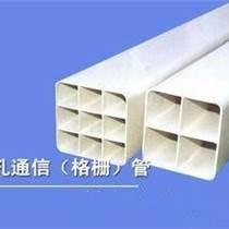 湖北格栅管厂家-4孔-6孔-9孔PVC格栅管出厂价格