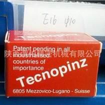 Tecnopinz夹头Tecnopinz筒夹市场行情