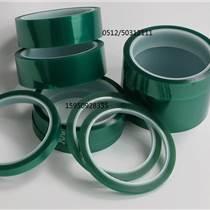 耐酸碱烤漆绿胶带 工业透明绿胶带 pet绿色高温胶带