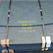 云南10+410+6双金属耐磨板 碳化铬复合耐磨板