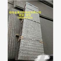 山東12+612+812+4雙金屬復合耐磨鋼板 堆焊