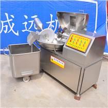 訂做斬拌機ZB-125