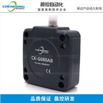 工業級低頻RFID讀卡器CK-G080AB