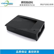 桌面式讀寫器CK-A05