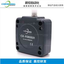 EtherNet/IP協議高頻RFID讀寫器CK-F