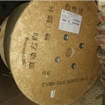 亨通GYTS48B1.3通信光缆