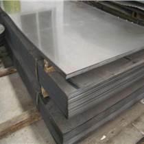 铝合金7A03材质进口铝合金