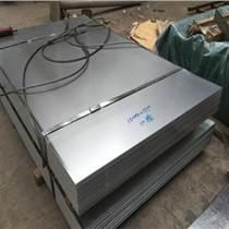 7017鋁板