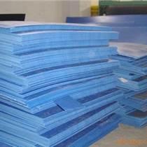 烏魯木齊供應PP塑料中空板重慶中空板重慶廠家質優價低