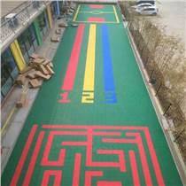 室外幼兒園地板 幼兒園地板膠
