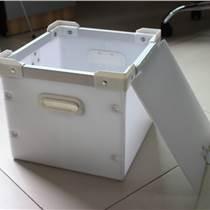 宜昌供應周轉箱 中空板周轉箱塑料中轉箱重慶廠家批發