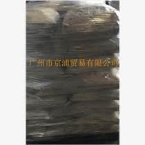 三菱丙烯酸樹脂BR-73價格從優BR73