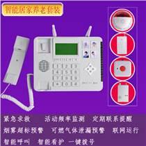 益身伴老人電話機 智慧養老智能終端呼叫器 一鍵SOS
