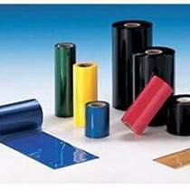 南通厂家蜡基碳带铜版纸标签树脂基碳带条码打印机色带