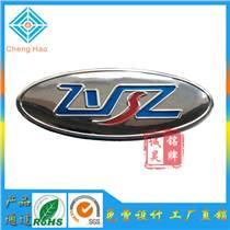 廣州廠家銷售 冰柜銘牌定做三維立體標貼加工軟標牌
