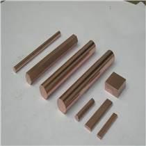 C15715氧化鋁銅棒 點焊氧化鋁銅 高硬度耐磨氧化