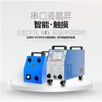生造机电 SZ-GCS09数字MIG双脉冲铝焊机