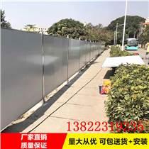 供應廠家直銷彩鋼夾芯板圍擋 彩鋼平面圍擋 外形美觀結
