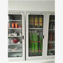 電力工具柜鐵皮柜智能除濕工具柜 絕緣電力安全工器具柜