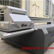 热弯玻璃UV打印机 镀膜玻璃UV平板喷绘机 防眩玻璃